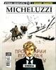 Cover of I grandi maestri n. 11