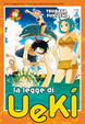 Cover of La Legge di Ueki vol. 14
