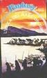 Cover of L'isola del mare oscuro