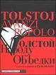 Cover of Avanzi Popolo