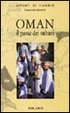 Cover of Oman