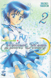 Cover of Pretty Guardian Sailor Moon vol. 2