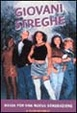 Cover of Giovani streghe