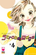 Cover of Strobe Edge vol. 4