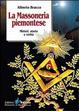 Cover of La massoneria piemontese. Misteri, storia e verità