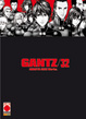 Cover of Gantz 32