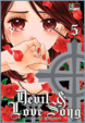 Cover of Devil & Love Song vol. 5