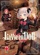 Cover of La Vie en Doll vol. 3
