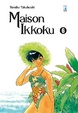 Cover of Maison Ikkoku vol. 6