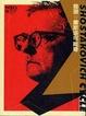 Cover of 發現蕭斯塔可維奇