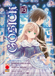 Cover of Gosick vol. 05