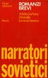 Cover of Romanzi brevi