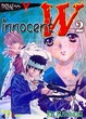 Cover of Innocent W. Vol. 2