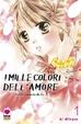 Cover of I mille colori dell'amore vol. 1
