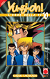 Cover of Yu-gi-oh! vol. 10