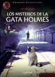 Cover of Los misterios de la gata Holmes