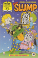 Cover of Dottor Slump & Arale vol. 15