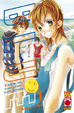 Cover of Blue vol. 1