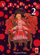 Cover of Vanilla Fiction vol. 2