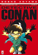 Cover of Detective Conan vol. 47