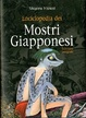 Cover of Enciclopedia dei mostri giapponesi