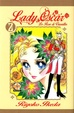 Cover of Lady Oscar: Le Rose di Versailles vol. 2