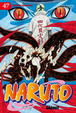 Cover of Naruto #47