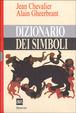 Cover of Dizionario dei simboli
