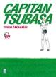 Cover of Capitan Tsubasa vol. 20