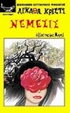 Cover of Νέμεσις