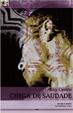 Cover of Chega de saudade