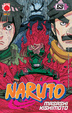 Cover of Naruto vol. 69