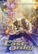 Cover of Gunnm Last Order #19