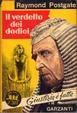Cover of Il verdetto dei dodici