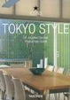 Cover of Tokyo Style
