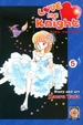 Cover of Love me Knight vol. 5