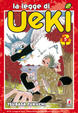 Cover of La Legge di Ueki vol. 5