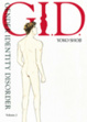 Cover of G.I.D. (Gender Identity Disorder) vol. 2