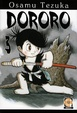 Cover of Dororo vol. 3