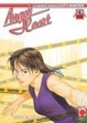 Cover of Angel Heart vol. 28