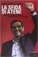 Cover of La sfida di Atene