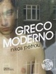 Cover of Greco moderno