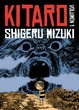 Cover of KITARO Nº 1