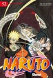 Cover of Naruto #52