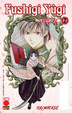 Cover of Fushigi Yugi Special Vol. 01