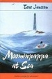 Cover of Moominpappa at Sea