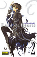 Cover of Pandora Hearts #2