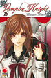 Cover of Vampire Knight vol. 15