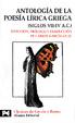 Cover of Antología de la poesía lírica griega, siglos VII-IV a.C.