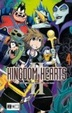 Cover of Kingdom Hearts II 04